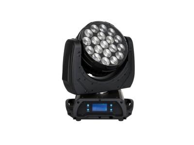 Прожектор с полным вращением Moving Head SILVER STAR SS631XCE CYAN6000XE WASH