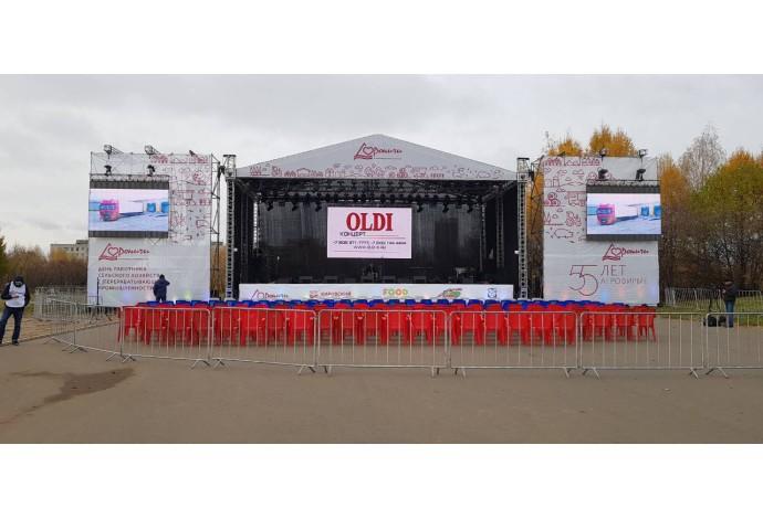 """55-летие Агрофирмы """"Дороничи"""". г. Киров. 14.10.2018г."""