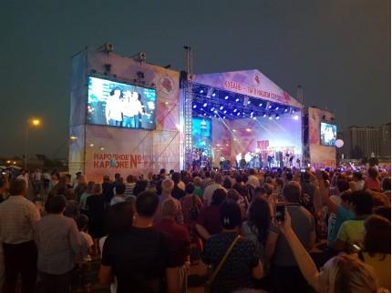 Краснодар. 80-летие Краснодарского края
