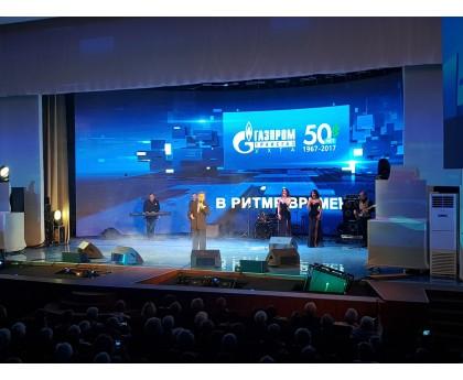 Юбилей (50 лет) ООО Газпром Трансгаз Ухта. 25.08.2017г.