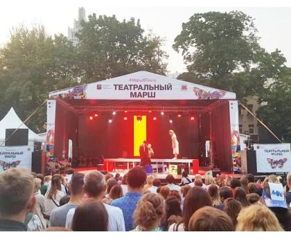 """Фестиваль """"Театральный марш"""", сад Эрмитаж. г. Москва. 08.09.2018 г."""