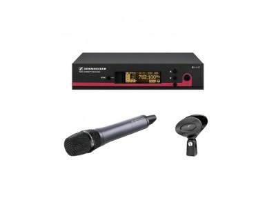 Радиосистема Sennheiser EW 100-935 G3-A-X