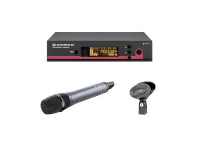 Радиосистема Sennheiser EW 100-945 G3-B-X