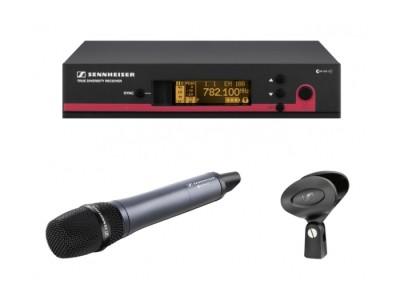 Радиосистема Sennheiser EW 145-G3-A-X